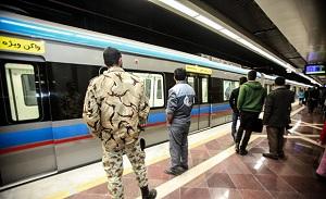 آخرین وضعیت مترو فرودگاه امام (ره)/ درخواست حمایت از دولت