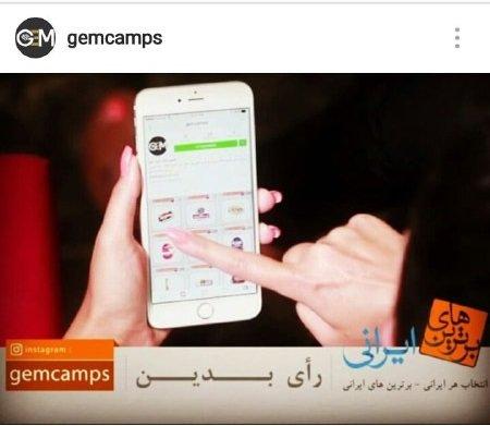 70715 424 - هزینه تبلیغات در شبکه جم تی وی و دیگر شبکه های ماهواره برای شرکت های ایرانی
