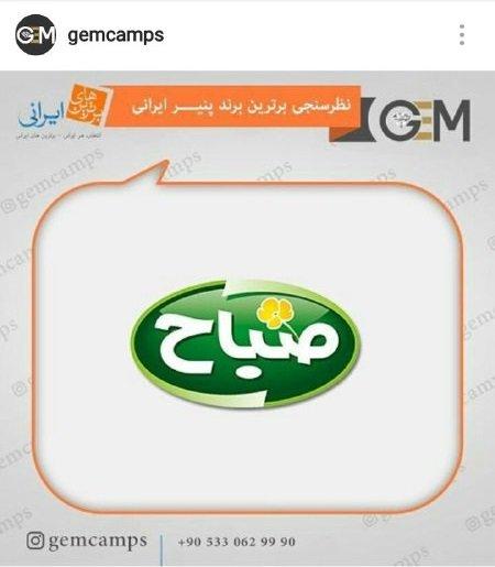 70717 662 - هزینه تبلیغات در شبکه جم تی وی و دیگر شبکه های ماهواره برای شرکت های ایرانی